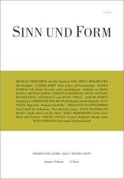 SuF_Cover_2018.1_250b_Rahmen.jpg,